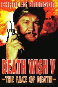 Death Wish V Poster